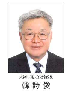 Lee, Jun-Sik, President